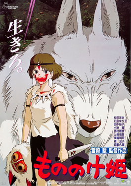 A4 Storyboars Princess Mononoke