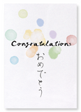 Congratulations in Japanese