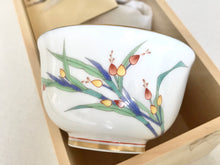 Load image into Gallery viewer, Koransha Tea cup set