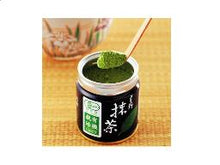 Load image into Gallery viewer, Matcha Ceremonial Grade Organic 40g