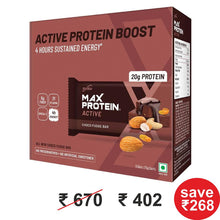 Load image into Gallery viewer, Max Protein Active Choco Fudge (Pack of 6) 450g (EXP : NOV/DEC 2020)