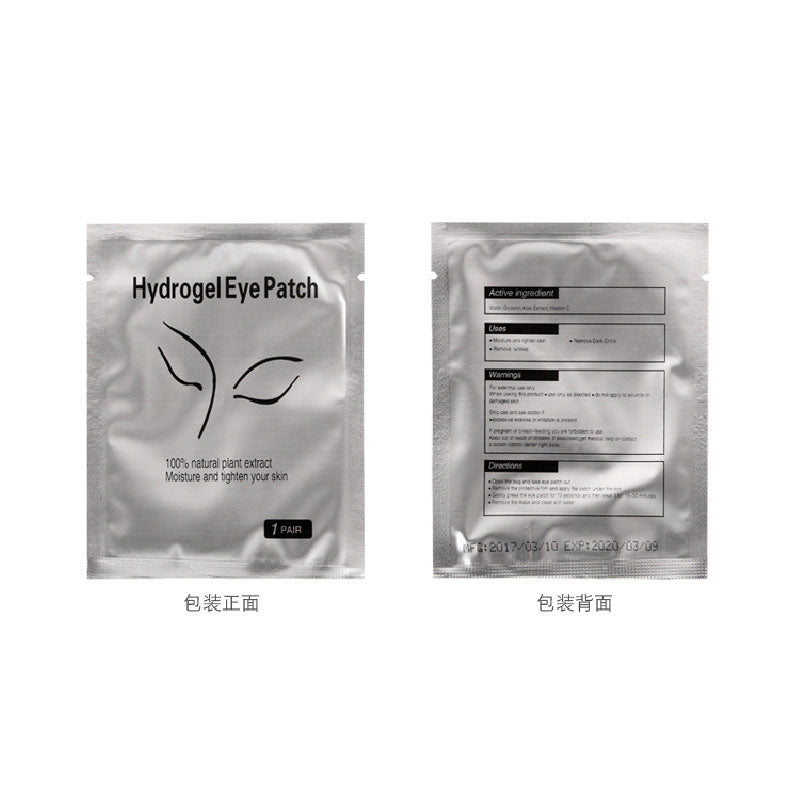 Hydrating Eye Patches for Eyelash Extension