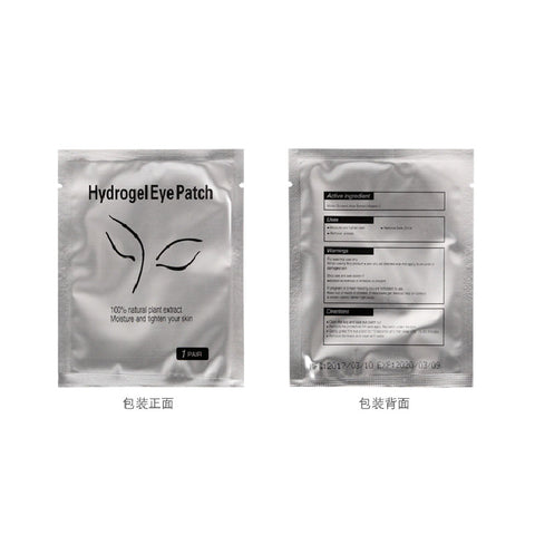 Image of Hydrating Eye Patches for Eyelash Extension