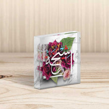 Load image into Gallery viewer, Names – Acrylic Block - Roses