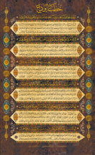 Load image into Gallery viewer, خطبة الوداع The Last Sermon (Khutbah) of Prophet Muhammad