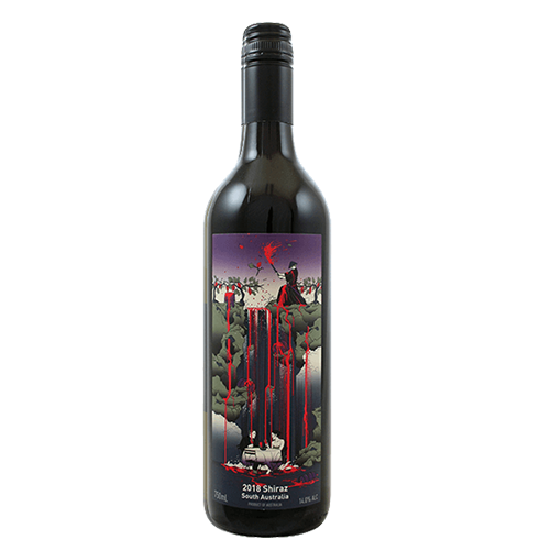 SAMURAI SHIRAZ, FREE RUN JUICE