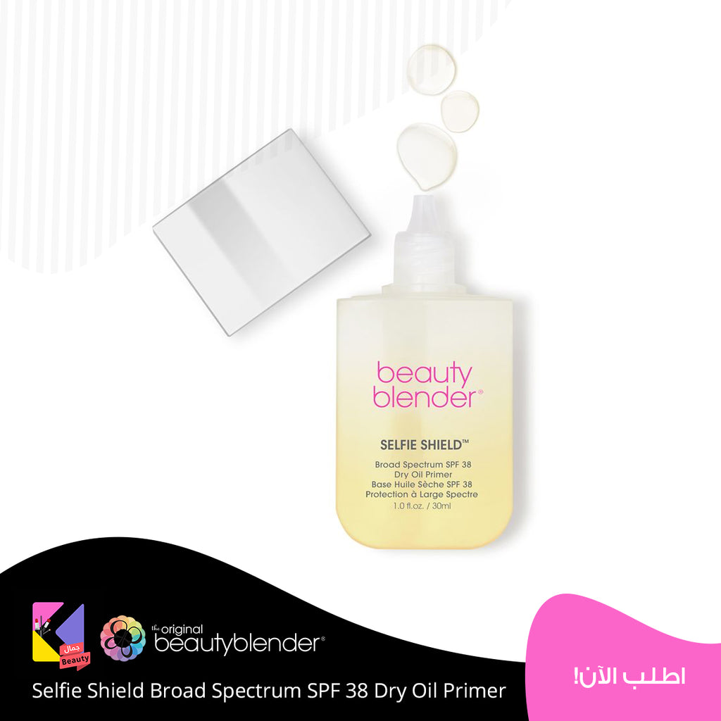 Selfie Shield ™ Broad Spectrum SPF 38 Dry Oil Primer