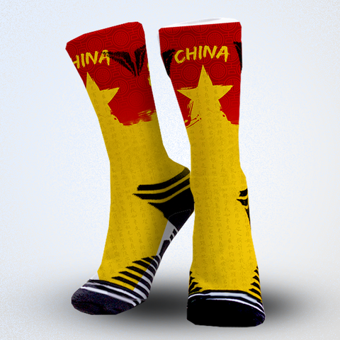 Team China Lacrosse - Yellow