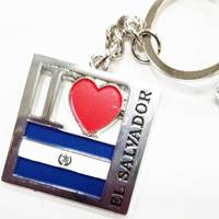 El Salvador Flag I Love Keyrings