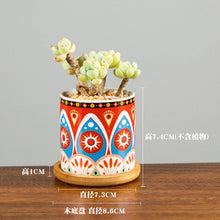 Load image into Gallery viewer, Nordic Style Floral Mandala Flower Pot