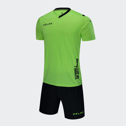 Kelme Junior Voleador Jersey & Short Set – Neon-Green/Black