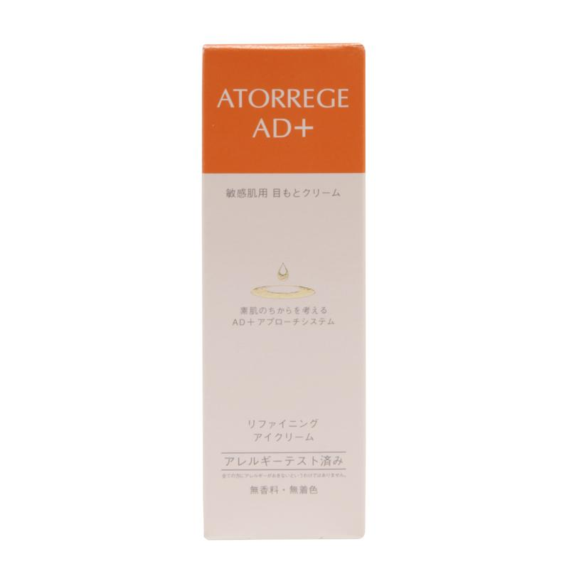 Atorrege Ad+ Refining Eye Cream