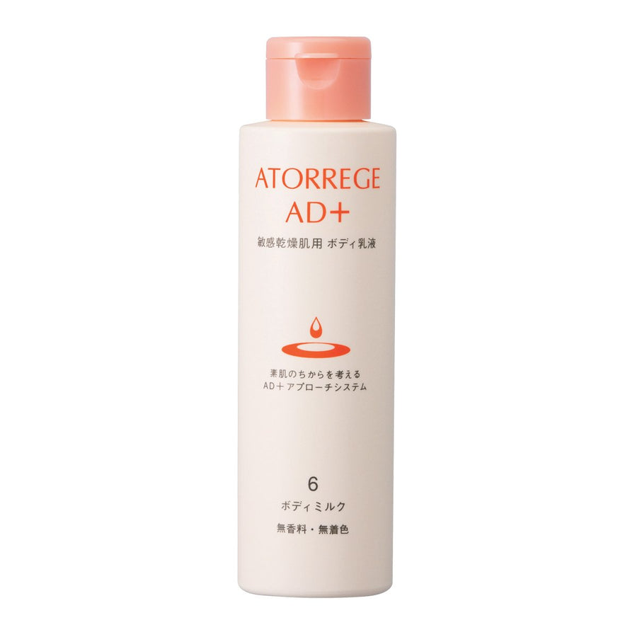 Atorrege Ad+ Body Milk