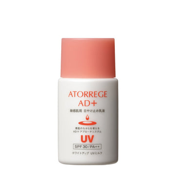 Atorrege Ad+ White Up UV Milk