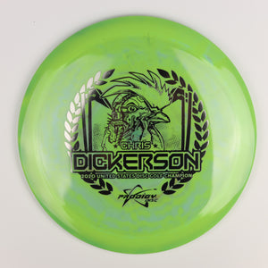 FX-2 | 750 Spectrum Plastic - Chris Dickerson USDGC Champion Edition