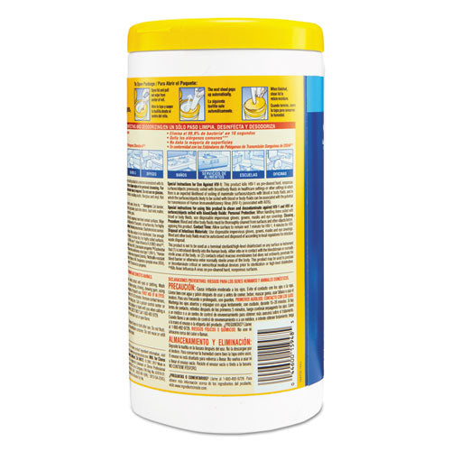 Disinfecting Wipes, 7 X 8, Lemon Fresh, 75-canister
