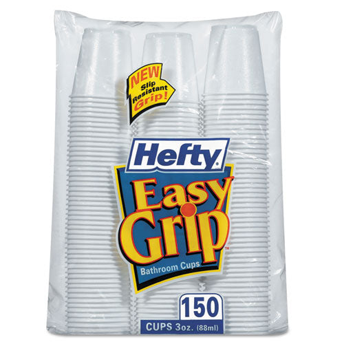 Easy Grip Disposable Plastic Bathroom Cups, 3oz, White, 150-pack