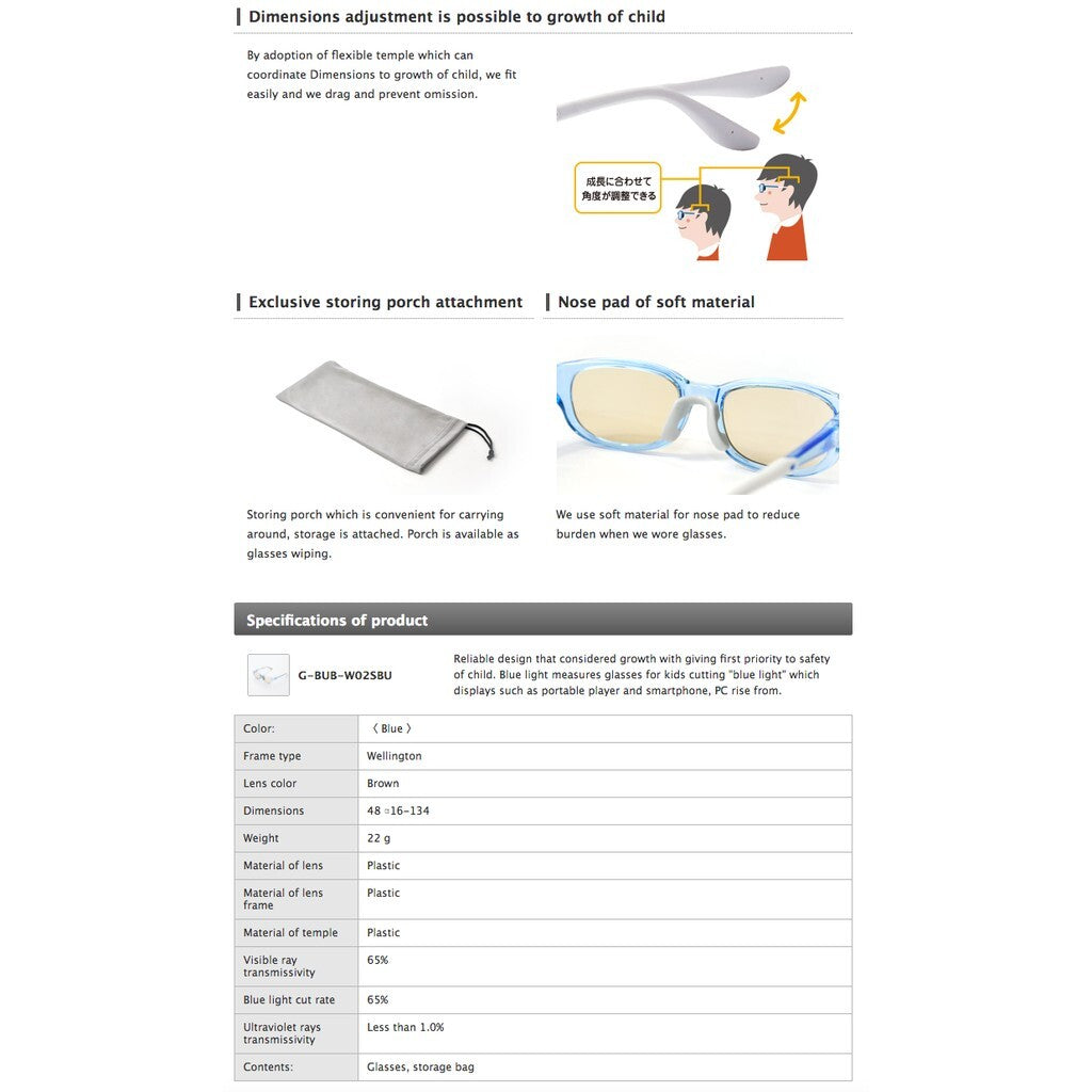 Elecom Anti Blue Light Glasses for Kid