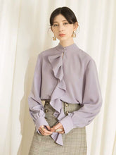Load image into Gallery viewer, Lilac Ruffle Shirt