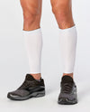 Compression Calf Guards - White/White