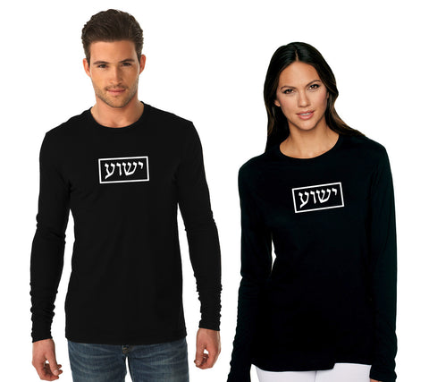 Original Yeshua Long Sleeve