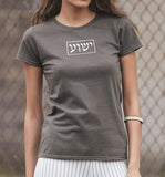 Women's Original Yeshua Shirt