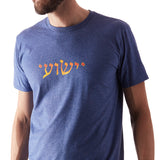 The Hanukkah Yeshua Shirt