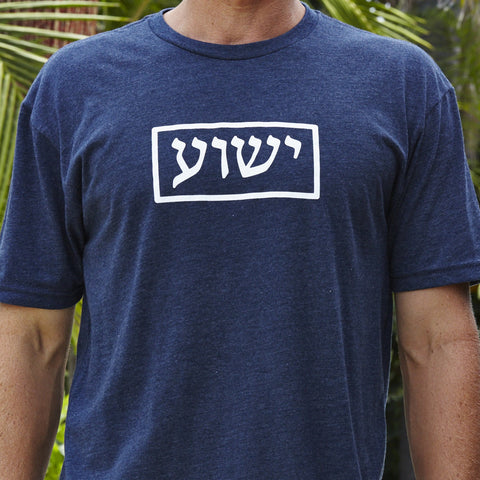 Original Yeshua Shirt