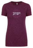 Original Yeshua Pattern Plum