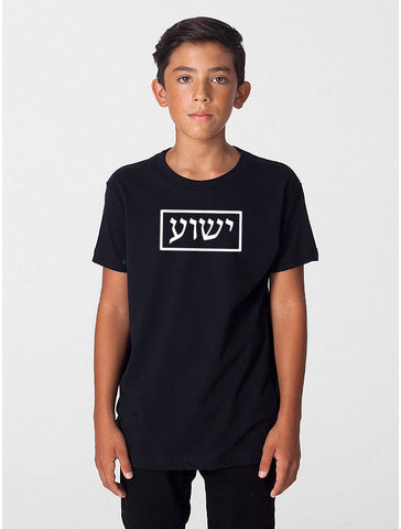 Original Yeshua Shirt for tha Youth