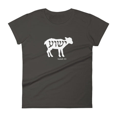 Yeshua the Lamb Tee for Women