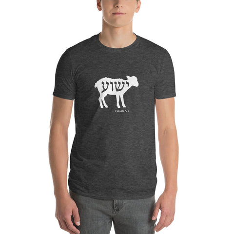 Yeshua the Lamb Tee for Men