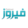 Fairuz Magazine