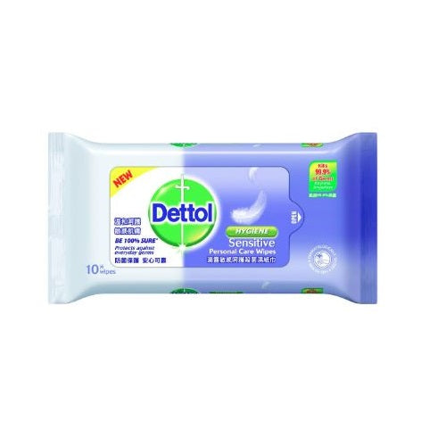 Dettol Sensitive Personal Care Wipes 10's