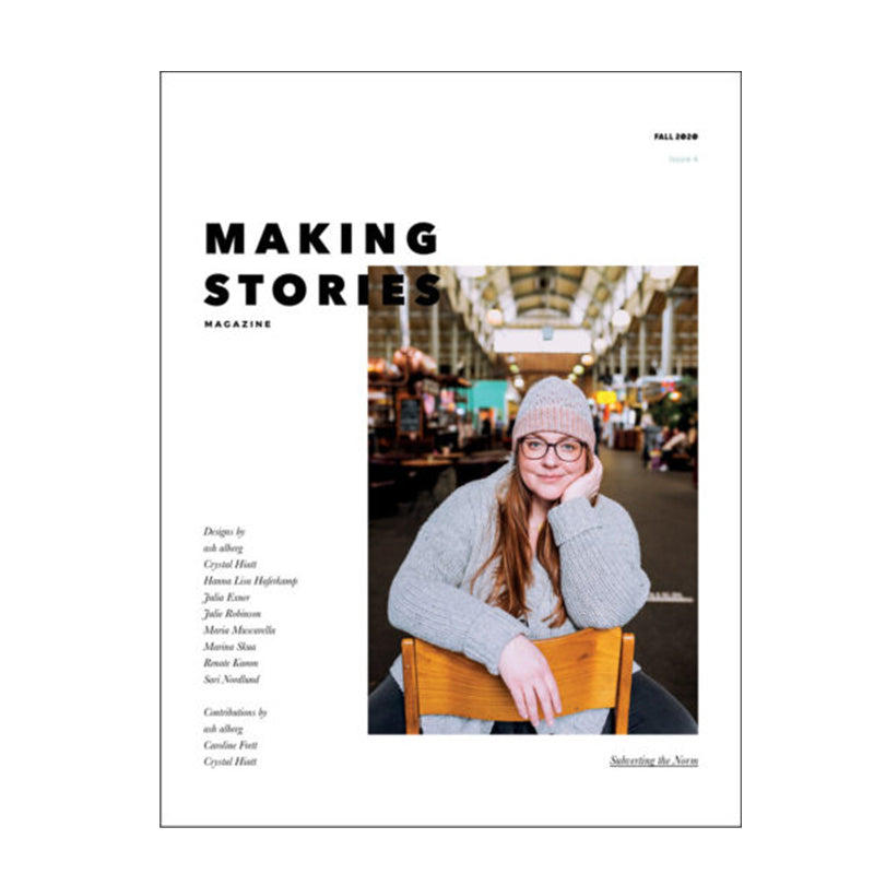Making Stories 4 Cover