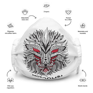 Lion Face Mask | White