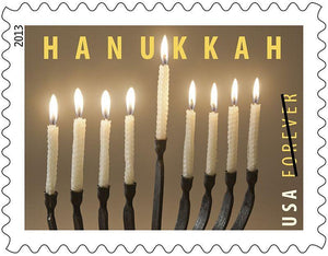 Blackthorne Forge Menorah featured on 2013 US Postal Service Hanukah Stamp