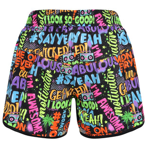 Tikiboo Mr Motivator 'Says' Loose Fit Exercise Pants - Back Product View