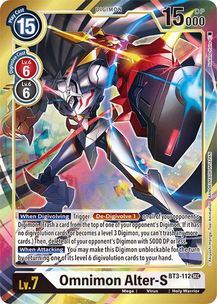 Omnimon Alter-S (Secret Alt Art)
