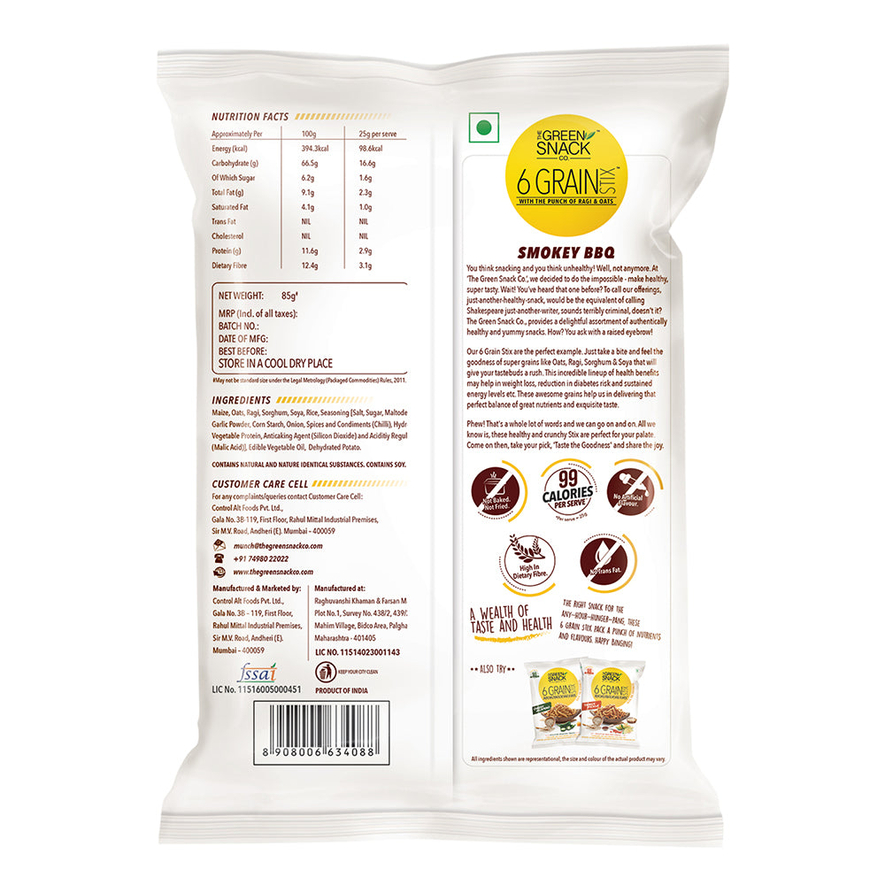 ragi snacks online (85gm) online