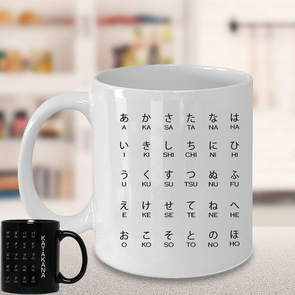 Hiragana & Katakana Mugs for Japanese Learning (Full Alphabets)