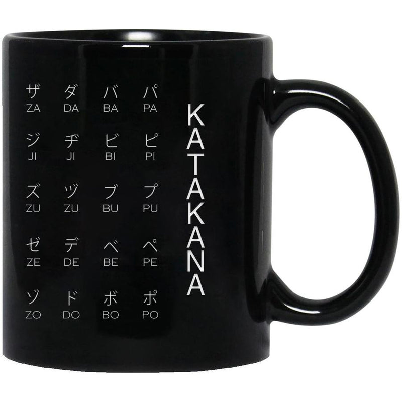 Hiragana & Katakana Mugs for Japanese Learning (Full Alphabets) Mug Genki Kanji Poster Katakana Mug Only