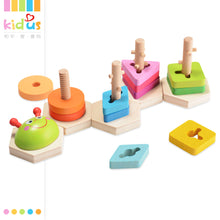 Lade das Bild in den Galerie-Viewer, Cognitive Building Blocks Children's Educational Toy
