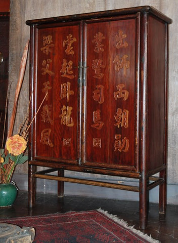 ARMOIRE ANCIENNE CHINOISE CALLIGRAPHIÉE