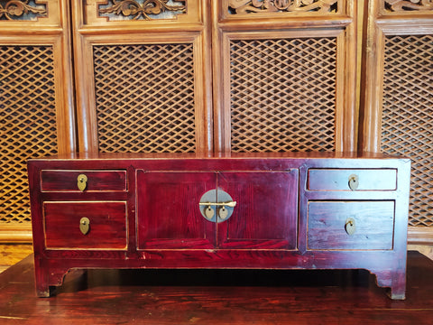 ENFILADE BASSE ANCIENNE CHINOISE EN FIRWOOD