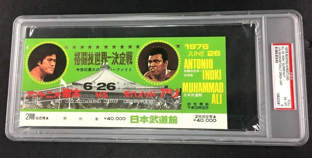 1976 Muhammad Ali Antonio Inoki PSA EX-MT 6 Full Ticket Unused Boxing Wrestling