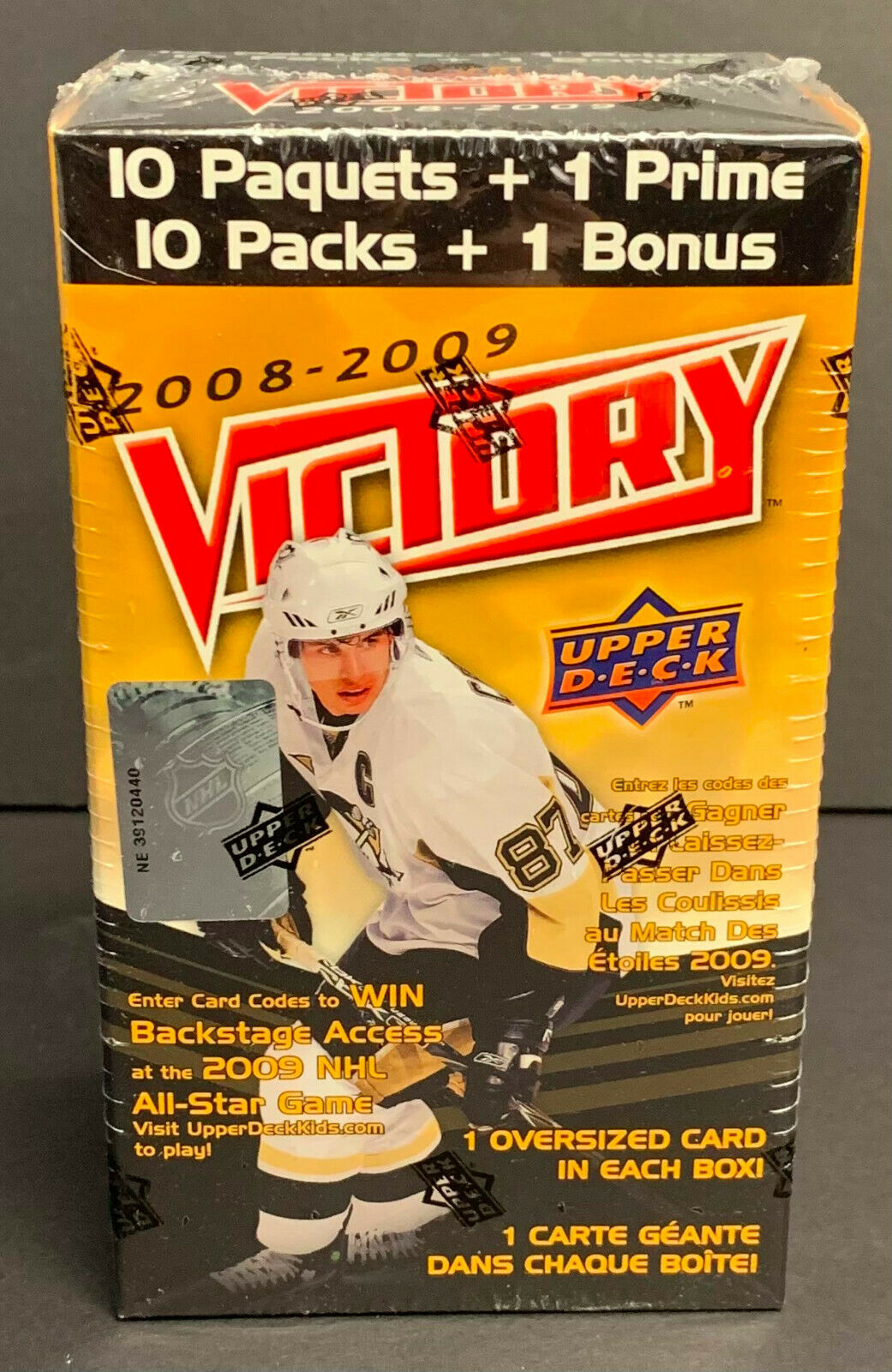 2008-09 Upper Deck Hockey Victory Blaster Box NEW Factory Sealed