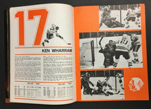 Load image into Gallery viewer, 1970 Chicago Blackhawks NHL Hockey Yearbook Vintage Sports Magazine