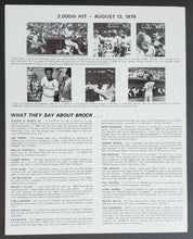 Load image into Gallery viewer, 1979 MLB Baseball St Louis Cardinals - Lou Brock Day Cardinals Program Vintage