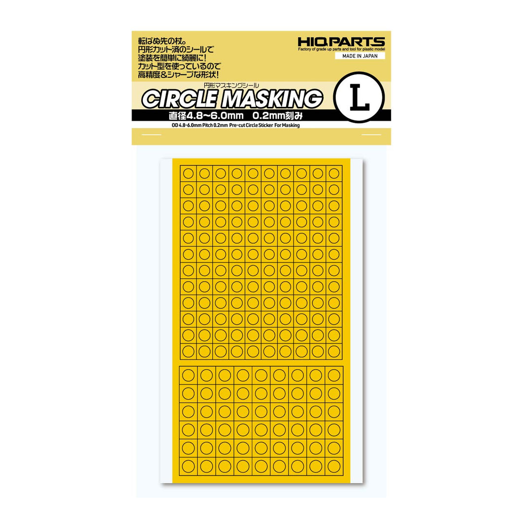 HIQ Parts - Circular masking sticker L (1 sheet included)